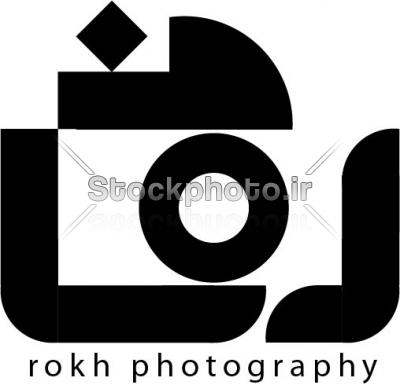 آرم عکاسی(رخ) - آرم و لوگو - طراحی و چاپ - استوک فوتو خرید و فروش ...آرم عکاسی(رخ) - آرم و لوگو - طراحی و چاپ - استوک فوتو خرید و فروش عکس و گرافیک